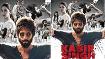 Shahid Kapoor's Kabir Singh breaks many records at Box office | FilmiBeat