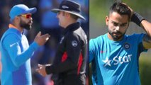ICC Cricket World Cup 2019 : Virat Kohli Fined 25% Match Fee For Excessive Appealing || Oneindia