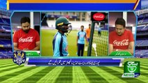 Cricket World Cup 2019  22 June 2019 Such tv