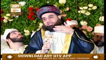 Mehfil e Naat - Part 3 - 23rd June 2019 - ARY Qtv