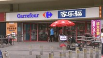 Le distributeur français Carrefour quitte la Chine