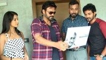Krishna Rao Super Market Teaser Launch | Victory Venkatesh | Filmibeat Telugu