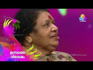Kaviyoor Ponnamma Resource | Learn About, Share and Discuss