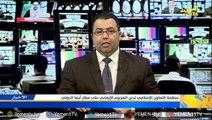 منظمة التعاون الإسلامي تدين الهجوم الإرهابي على مطار #أبها