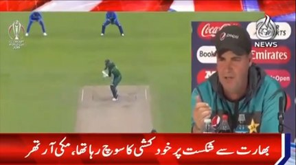 Coach Mickey Arthur hopes win against SA to silence people for a while