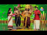 Comedy Super Nite - 3 ONAM Special with Tovino Thomas - Part 02 │Flowers│Ep# 08