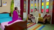 Pakeeza Phuppo Episode 5 | Part 1 | 24th June 2019
