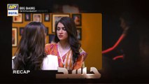 Hassad | Episode 5 | 24th June 2019