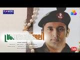 ശ്രദ്ധാജ്ഞലി - Sradhanjali   Malayalam Short Film   Flowers Academy   Flowers