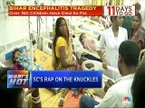 Bihar Encephalitis tragedy: Muzaffarpur chief judicial magistrate orders probe against union & state health minister