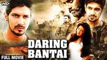 The Real Man Hero Full Hindi Movie - Venkatesh - Nayantara - Super