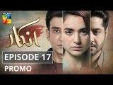 Inkaar Episode 17 Promo HUM TV Drama