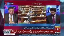 Agar Nawaz Sharif Ki Deal Hojati Hai To PTI Ko Kitna Jhatka Lagega.. Arif Nizami Response