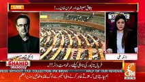 How Do You See The Political Future Of Faryal Talpur.. Shahid Masood Response
