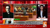 Shahid Masood Response On Ban On Word Selected In Parliament..