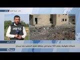 قصف مكثف من قبل ميليشيا أسد والاحتلال الروسي على جنوب إدلب - سوريا