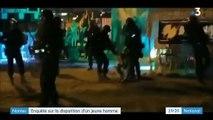Nantes : une enquête ouverte après la disparition d'un jeune homme lors de la Fête de la musique