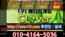 크로버게임 OROR10.COM 적토마게임