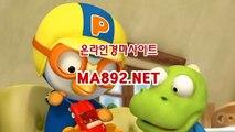서울경마 M A 892 점 NET  ,인터넷경마사이트 ,온라인경마 ,온라인경마