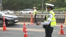 '제2 윤창호법' 시행 첫날 ...면허 취소 잇달아 / YTN