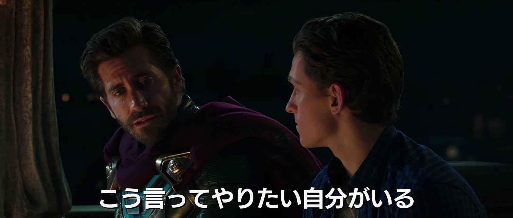 スパイダーマン 映画 dailymotion