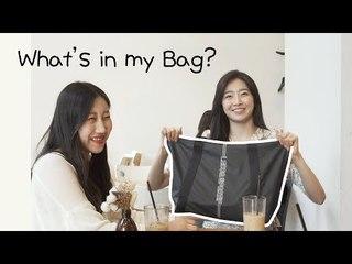What's in my Bag? 내 가방 속엔???   | 김수민 sookim [ENG SUB/한글 자막]