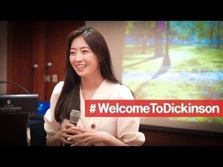 The Reason Why I Chose Dickinson 내가 디킨슨 대학을 선택한 이유 | 김수민 sookim [ENG SUB/한글 자막]