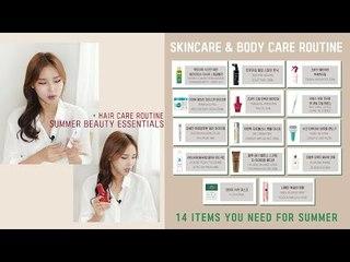 14가지 여름 추천템  데일리 스킨케어 + 바디케어 루틴  Summer Daily Skincare & Body Care Routine ft.올리브영 ✨ 제모,탈모방지, 네일케어