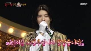 [Identity] 'Arabian prince' is MINUE  복면가왕 20190623