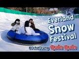 [Đi chơi cùng Quin Quin] Lễ hội Tuyết mùa đông ở Everland