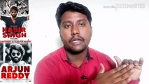 Kabir singh movies Review | shahid kapoor , kiara advani, sandeep vanga reddy, Arjuna reddy