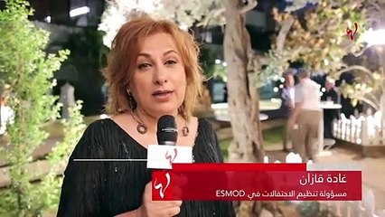 إحتفالية 20 عاماً على تأسيس ESMOD في بيروت
