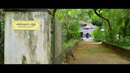 Mere Pyare Deshvasiyom Malayalam Movie | Official Teaser | Ashkkar Saudhan | Sandeep Ajith Kumar