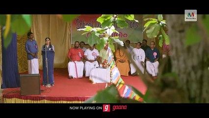 NJANORU THAI Video Song | Ormma Movie | Surya Gayathri | Rajive siva | Gayathri Arun
