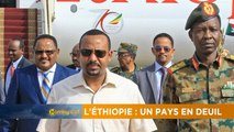 Ethiopia: coup perpetrator killed, others arrested [The Morning Call]
