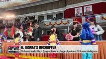 N. Korea's Kim Yo-jong rises to leadership, Kim Yong-chol's status falls: Intelligence agency