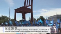 Protests in Geneva against Xinjiang detention centers