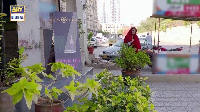 Pakeeza Phuppo  Epi 6  Part 1   ARY Digital Drama