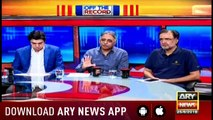 Off The Record | Kashif Abbasi | ARYNews | 25 June 2019