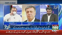 Arif Nizami Response On Toned Down Language Of PMLN Members In Assembly Today..