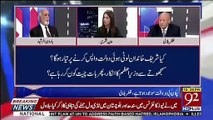 Agar Nawaz Sharif Deal Karte Hain Unki Siasat Khatam Hai AUr Agar Imran Khan Maaf Karte Hain To Unki Siasat Khatre Me Par Sakti Hai   Haroon Rasheed