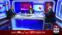 Amir Mateen Response On Contradiction Between Khawaja Saad And Khawaja Asif..