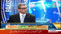 Behind The Wicket With Moin Khan – 25th June 2019
