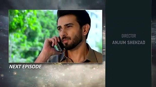 Darr Khuda Say Episode 3 Promo  Geo Tv - 25 June 2019