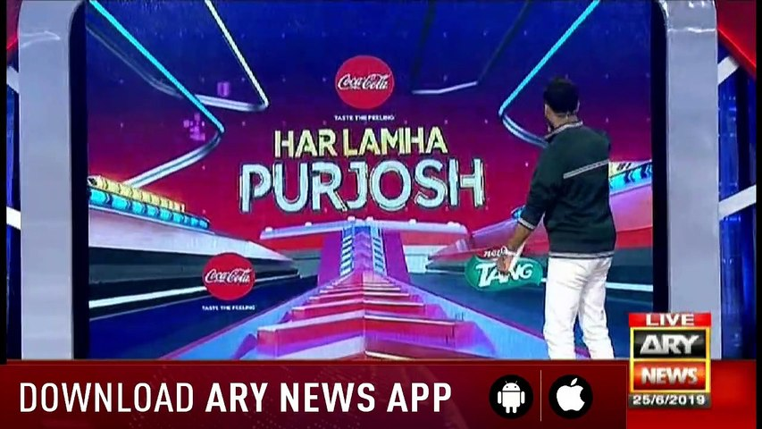 Har Lamha Purjosh | Waseem Badami | 25th June 2019