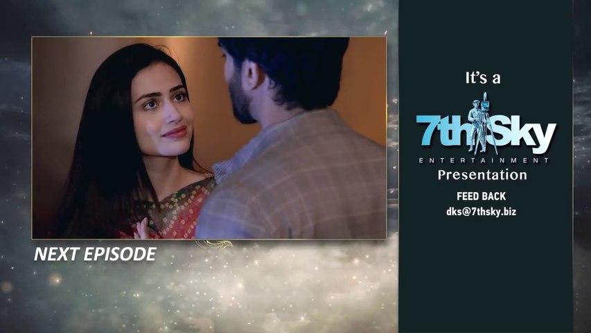 Darr Khuda Say - Episode 3 Teaser