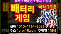 클로버게임추천인 OROR10.COM 섯다게임