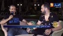 مومن آيت قاسي: جمال بلماضي درس كل فريق في الدور الأول ويعرف كيف سيدخل المباريات