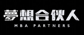 MBA PATNERS (2016) Trailer VOST-ENG - CHINA