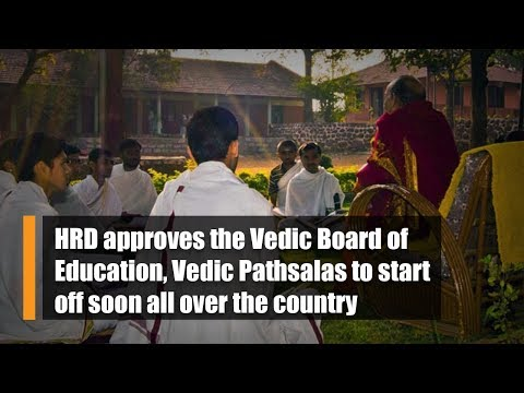 HRD approves the Vedic Board of Education, Vedic Pathsalas to start off soon